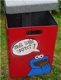 Veranstaltungsbild Trash-Challenge - Der Müll muss weg (terminloses Do-it-Yourself-Ferienspiel)
